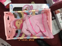 Bebe dans son berceau avec son draps - Idéale pour petite fille de 3ans a 9ans
