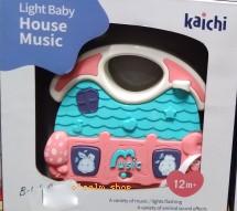 Light baby house music